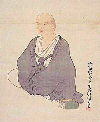 YOSA BUSON, poeta japones